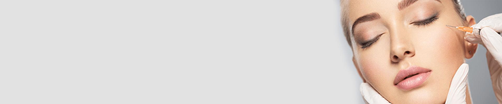 [:fr]Injection Botox Nabeul : rajeunissement du visage et traitement rides pas cher[:ar]حقن البوتوكس في نابل : تجديد شباب الوجه وعلاج التجاعيد رخيص [:]